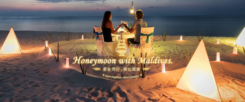 專業包車旅遊帶你馬爾地夫(馬爾代夫)走透透?