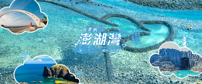 專業包車旅遊帶你台灣走透透?